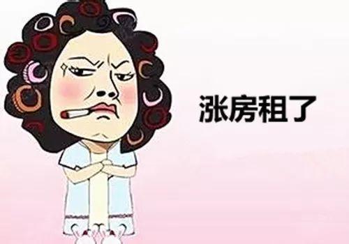 不忍了!!板鸭奇葩房东租客撕逼大战!!(上)